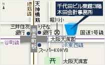 大阪市北区税理士事務所